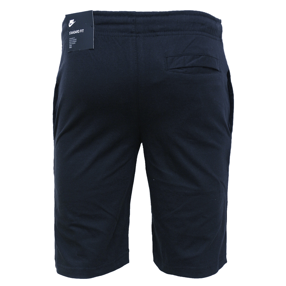 Nike-Men-039-s-Sport-Shorts-Cotton-Standard-Fit-with-Pockets-and-Drawstring thumbnail 10